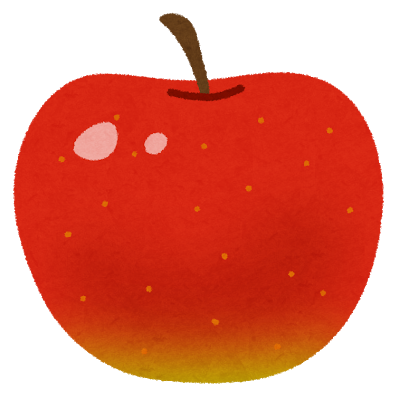 1個のリンゴ